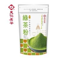 【天仁茗茶】天仁綠茶粉 225g