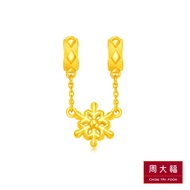 CHOW TAI FOOK 999 Pure Gold Pendant -  Snowflakes R22106