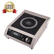 SPT尚朋堂商業用變頻電磁爐SR-3500F