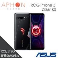 【Aphon生活美學館】ASUS ROG Phone 3 ZS661KS 12G/512G 6.59 吋 電競手機-內附 AeroActive 3 空氣動力風扇(可當立架用) + 專用保護殼 加送3好禮
