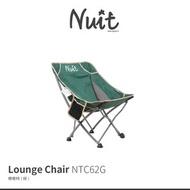 探險家戶外用品㊣NTC62G 努特NUIT 療癒椅 綠 登山 束狀收納 大川椅小川椅摺疊椅休閒椅烤肉椅 耐重100kg