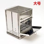 [CampGo]便攜式 不鏽鋼 折疊燒烤爐 木炭爐架 野營 柴火爐 取暖爐 柴燒爐
