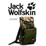 Jack Wolfskin 飛狼 迷彩 雙肩 後背包 尼龍 綠