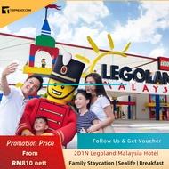 Tripneasy 2D1N LEGOLAND® Malaysia Hotel Resort Included Sealife ticket and breakfast