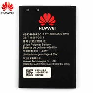 原廠 華為 Huawei E5573 原裝電池 HB434666RBC E5573S E5573S 電池原廠全新