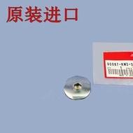 日本原裝進口CRF250R/L/X CRF450X/R CRF150右曲軸箱蓋內六角螺