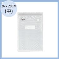 【Bianco di puro】真空保鮮袋10入 (26*28CM)