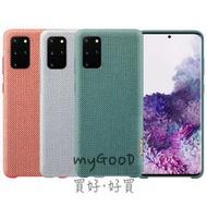 「原廠公司貨」Samsung 三星 Galaxy S20+ 5G 織布背蓋 EF-XG985F—綠、灰、紅