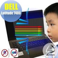 【Ezstick】DELL Latitude 7400 防藍光螢幕貼(可選鏡面或霧面)