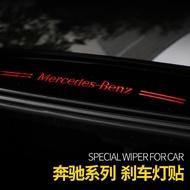 精品 Benz 賓士新C級C200 C200 C250 C350高位剎車燈貼 A級 E級 E300 E200尾燈裝飾燈