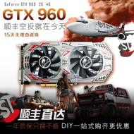 GTX960 4G 2克