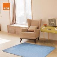【特力屋】舒柔緹花素色地毯淺藍100x160cm