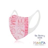 口罩【HAOFA x Bo Bonny】3D 無痛感立體口罩 粉紅啵啵妮兔 兒童款 | 50片/盒 台灣製造