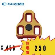【鋼鐵馬廄】EXUSTAR 公路車卡踏扣片 E-ARC11相容LOOK Keo 系統