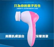 臉部電動洗臉儀 | 去黑頭美容儀 | 臉部按摩器 | 清潔儀 | 洗臉儀 | 【愛家便宜購】
