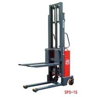 半電動堆高機-SPS-15,載重1500Kg(1.5噸),揚高2500MM-倉儲貨運搬運使用
