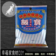 【幸福家】飯寶肉燥包100g