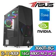 華碩B560平台【時光風暴】i5六核獨顯電玩機(I5-11400F/16G/2TB/RTX3060TI-8G)