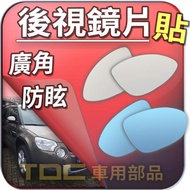 【TDC純正部品】室外,後視鏡,SKODA,Roomster,Yeti,Rapid,Spaceback,鏡片,後照鏡
