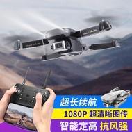 台灣現貨 菲德仕(公司貨) 無人機 空拍機 飛行器 遙控飛機 4K高清航拍機 四軸飛行器 拍照遙控飛機 超耐摔 迷你空拍機雙攝像頭