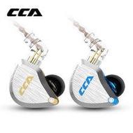CCA C12 圈鐵 耳機 KZ ZSX TRN V90