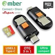 amber 高傳輸micro SD記憶卡 / USB 3.1 A公 / Type-C公三合一OTG 雙面接頭讀卡機