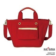 satana - Soldier 多隔層手提包/斜背包 - 紅色