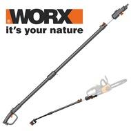 WORX 威克士 WG322E 專用延伸桿/延長桿 WA0166