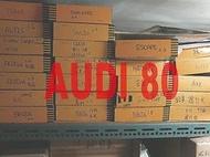 奧迪 AUDI 80 A3 A4 95 變速箱濾網組 變速箱油網組 各車系油底殼墊片,變速箱濾網,汽門蓋墊片 歡迎詢問