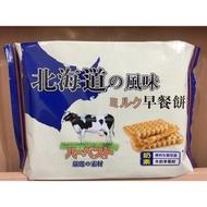 【 現貨/24hr內出貨】北海道風味-特濃牛奶早餐餅 (奶素)