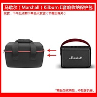 Suitable for Marshall Marshall Kilburn Kilburn II audio prot