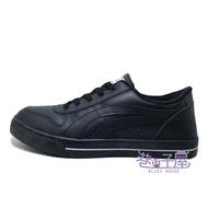 JIMMY POLO 男款素色皮質運動休閒鞋 [1558] 黑 MIT台灣製造【巷子屋】