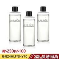 [輸24HLFNHY70折100]Cocodor室內擴香補充瓶200ml 蝦皮24h 現貨