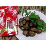 乾貨D19高山椴木香菇(包300G)/高山太空包香菇(包300G)$850___