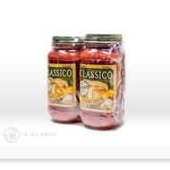 *好市多*Classico義大利紅醬-四種起司/拆售