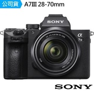 【SONY 索尼】A7III 28-70mm 變焦鏡組--公司貨(ILCE-7M3K)