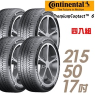 【Continental 馬牌】PremiumContact PC6 舒適操控輪胎_四入組_215/50/17(車麗屋)
