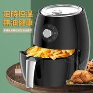 JTSK - HAEGER 家用智能無油煙3.8L大容量空氣炸鍋 薯條機電炸鍋