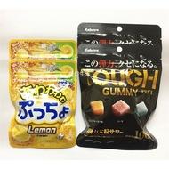 日本 味覺糖 普超碳酸糖檸檬口味24g Kabaya 超彈力三色汽水風味軟糖 100g 汽水糖 檸檬糖(39元)