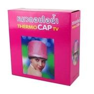 ♤◕  👒หมวกอบไอน้ำ Thermo CAP TV ยอดนิยม👒