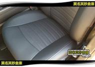 莫名其妙倉庫【4U030 升級真皮牛皮椅套】19 Focus Mk4配件ST Line風格黑皮紅線乘坐處為牛皮