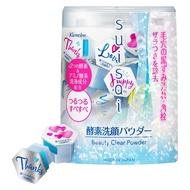 Kanebo 佳麗寶 suisai 酵素潔膚粉N(酵素洗顏粉)限定設計款32顆入 專櫃貨*夏日微風*