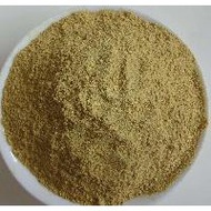 <168all> 600g  草果粉 Amomum Tsao-Ko Powder