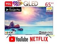 TCL - 65C716 65'' QLED 4K Android Google play Ai TV HDR10+ 智能電視 送:韓國空氣清新機 + 藍牙耳筒