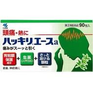 小林製藥 【指定第2類醫藥品】小林製藥 止痛藥 90包