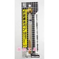 【☆館前工具☆】土牛DOGYU-打診棒 固定打診棒 6段伸縮(14cm~62cm) NO.01129