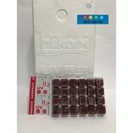 台中阿永-日本(Hikari)高夠力-UV冷凍無菌赤蟲(紅蟲)1箱(18/片裝)-免運**需冷凍寄送**