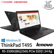 Lenovo聯想 Thinkpad T495/14吋FHD/R5-3500U/8G/256G PCIe SSD/Vega8顯示/Win10 商務效能筆電(20NJS04E00)