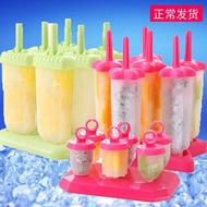 Popsicle Mold Snow Popsicle Ice Cream Mold Homemade Household Popsicle