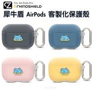 犀牛盾 AirPods 貓貓蟲咖波 客製化保護殼 (上蓋+下蓋) AirPods Pro 3 2 1代 防摔殼 平靜